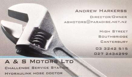 A-S motors